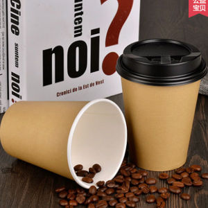 Customized Kraft Coffee Paper Cups with Plastic Lid pictures & photos