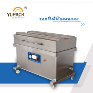 Large Size Fully Automatic Single Chamber Vacuum Packing Machine&Vacuum Packaging Machine (DZ1200/2L) pictures & photos