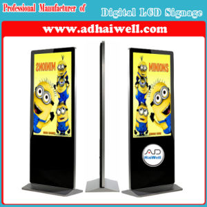 Outdoor & Indoor Digital LCD Displays Digital LCD Signage Digital LCD Screen pictures & photos