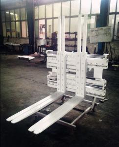 Forklift Truck Attachments Single-Double Pallet Handler (2.5T) pictures & photos