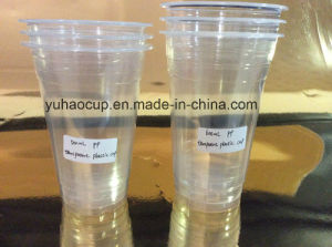 Disposable PP Plastic Cups (3oz 5oz 7oz 9oz 16oz) pictures & photos