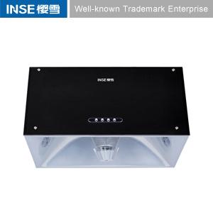 Range Hood LED Light (1115A)