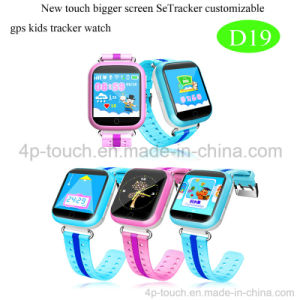 Bigger Screen Setracker Customizable GPS Kids Tracker Watch (D19) pictures & photos