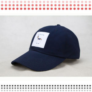 2016 New Baseball Cap with Your Logo for Sale pictures & photos