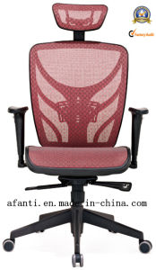 Office Nylon Mesh High Back Task Ergonomic Chair (RFT-A33) pictures & photos