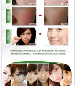 Wholesale Eye Care Cream Red Ginseng Snail Multi Functional Fancy Eye Cream pictures & photos