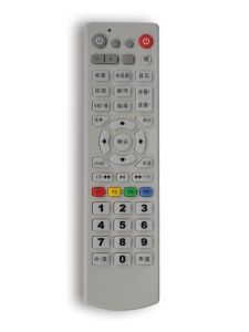 Learning Remote Control (KT-9345) pictures & photos