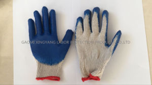 Latex Coated Smooth Finish Safety Gloves pictures & photos