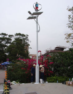 Wind Solar Hybrid Street Light LED pictures & photos