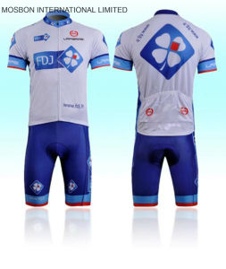 Most Popular Custom Cycling Wear Cycling Jersey pictures & photos