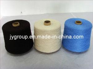 16s 100% Polyester Spun Yarn