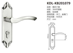 Door Lock (KDL-KB201079)