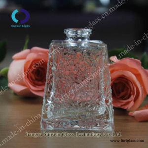 Aromatherapy Jar 80ml (A-3021)