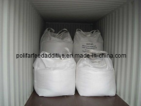 DCP Feed Grade for Animal Feed pictures & photos