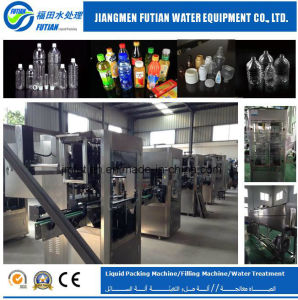 Juice Pet Bottle Automatic Shrink Sleeve Labeling Machine