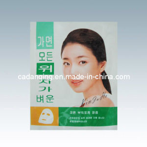 Plastic Facial Mask Bag, 3 Sides Seal Packaging (DQ150) pictures & photos