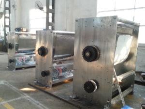 Horizontal Dough Mixer (HMS250) pictures & photos