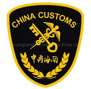 China Consolidation Shipping Customs Broker pictures & photos