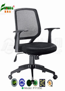 Staff Chair, Office Furniture, Ergonomic Swivel Mesh Office Chair (fy1356) pictures & photos