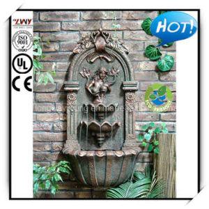 33.5 Inches Fiberglass Sea-Maid Anti-Copper Wall Fountain