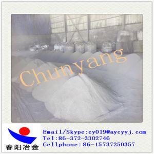 Calcium Silicon Powder / Silicone Calcium Powder / Casi Powder 0-0.1mm pictures & photos