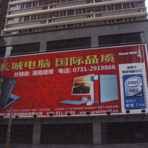 131mm Width Prism in Professional 3sides Ads Sign on Wall (F3V-131) pictures & photos