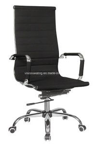 Ergonomic Meeting Conference Room Roller Chair (6106) pictures & photos