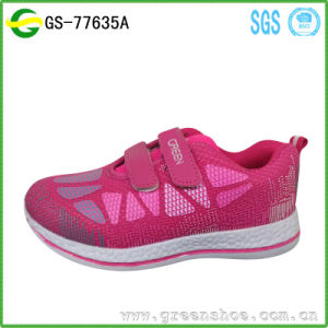 2017 New Style Customize Sport Shoes Kids Child Shoes pictures & photos