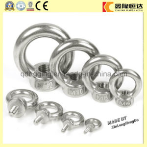 Drop Forged Galvanized DIN582 Lifting Eye Nuts pictures & photos