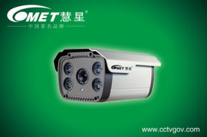 Outdoor High Resolution IR Wireless Secure Eye CCTV Cameras Home Surveillance Cameras pictures & photos