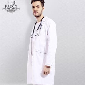 Wholesale Design Cotton Medical Wear White Lab Coat pictures & photos