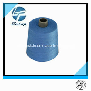 Polyester Yarn DTY, POY, FDY pictures & photos