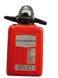 Rescue Use Explosion Proof Self-Contained Breathing Apparatus pictures & photos