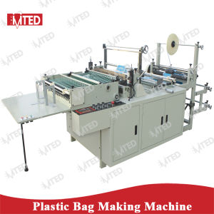 Computer Control Side Seal Bag Making Machines (RQLA Series)