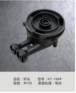 Burner and Furnace Die Casting Mould and Parts pictures & photos