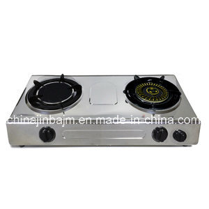 Double Burner Gas Stove with Timer & Infrared & Whirlwind Cap pictures & photos
