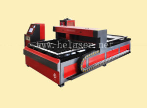 CNC Laser Cutting Machine (HECY3015-500)
