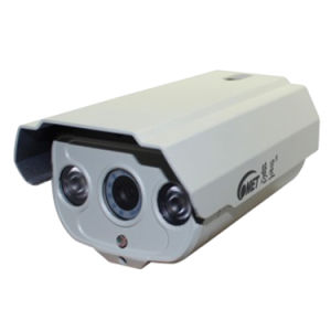 1 Megapixel 720p IR 50m Outdoor Surveillance IP Camera (HX-I6010A7) pictures & photos