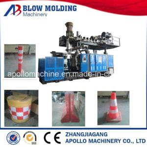 Hot Sale Road Safety Barrel Blow Molding Machines pictures & photos