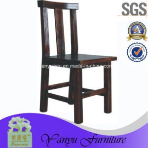 Wooden Chair / Dining Chair / Wooden Furniture