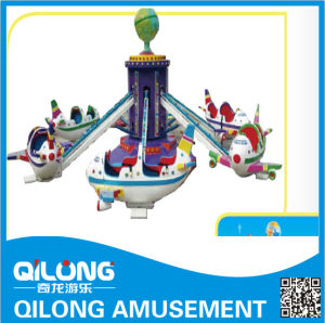 Magic Flyer for Kids Playground (QL-C060) pictures & photos
