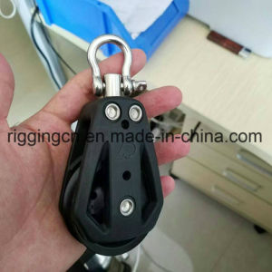 Sailing Competition Recommended Single Wheel/Rotating Sailing Ball Pully pictures & photos