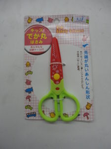 Stainless Steel Student Scissor Kids Scissor Office Scissor Paper Scissor pictures & photos