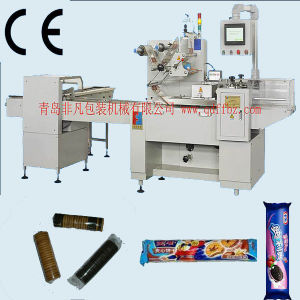Potato Chip Packing Machine pictures & photos