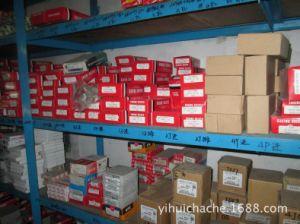 Nissan Td27 Qd32 Td42 Engine Parts for Forklift pictures & photos
