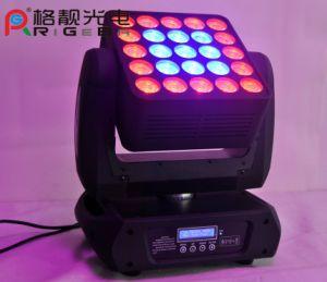 DMX512 25PCS 12W RGBW LED Moving Head Matrix Blinder pictures & photos