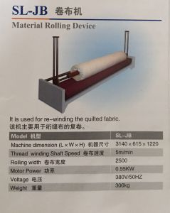 Material Rolling Machine