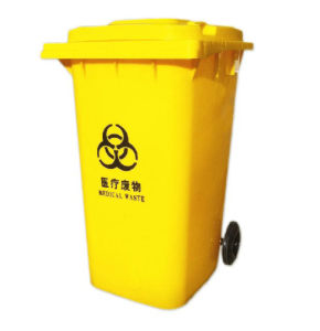 Recycle Waste Bin/ Garbage Bin/ Trash Can (FS-80240B) pictures & photos