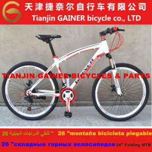 "Tianjin Gainer 26"" MTB Bicycle Equipped with Full Suspension pictures & photos"