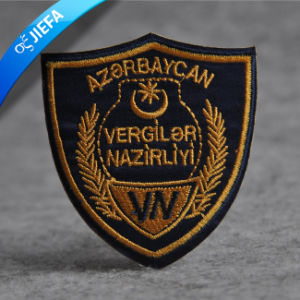 Fashion Custom 3D Embroidered Patch for Clothing pictures & photos